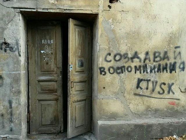 http://ifiction.ru/i/ifrus-pics-0001.jpg