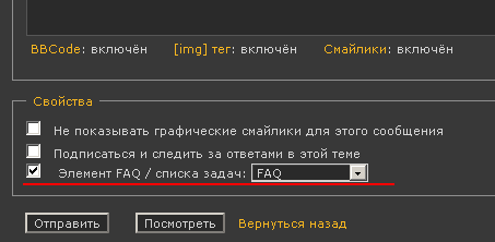 https://ifiction.ru/i/forum_screen_faq.png