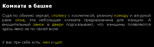 https://ifiction.ru/i/scr/ifrus-links-001-color.png